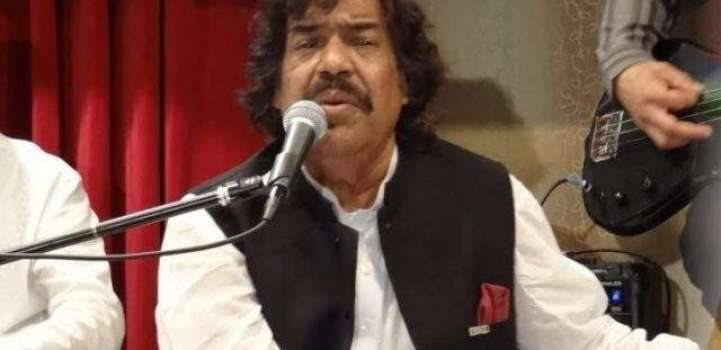 Sufi poetry brought me fame: Famous singer Shaukat Ali