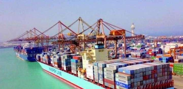 KPT shipping movements report 20 February 2018
