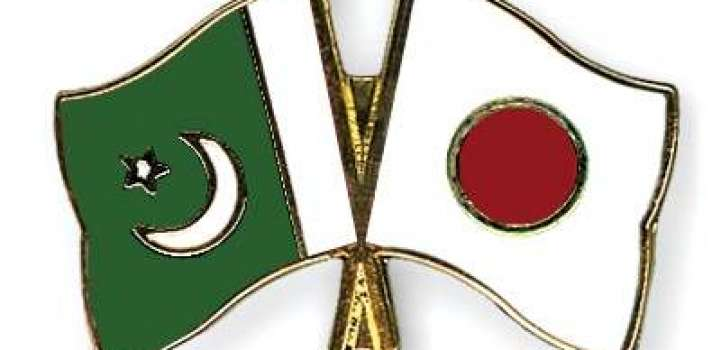 Finance ministry clarifies news report on loan offer from Japan