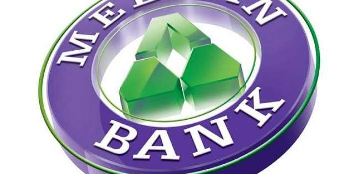 Meezan Bank and IBA-University of the Punjab Sign MoU to launch M ..
