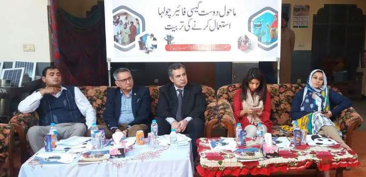 WWF-Pakistan and SNGPL distributes gasifiers among rural women to ..