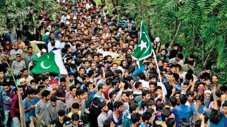 Kashmir Solidarity Day being observed across GB