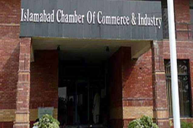 Chairman CDA assures to resolve key issues of business community
