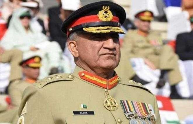 رئيس أركان الجيش الباكستاني: طريق للأمن والاستقرار الإقليمي يمر عبر أفغانستان