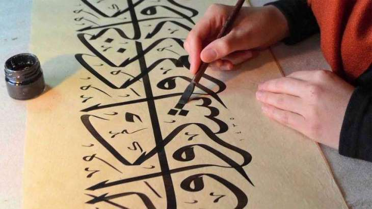 English calligraphy in hk in hong kong localiiz