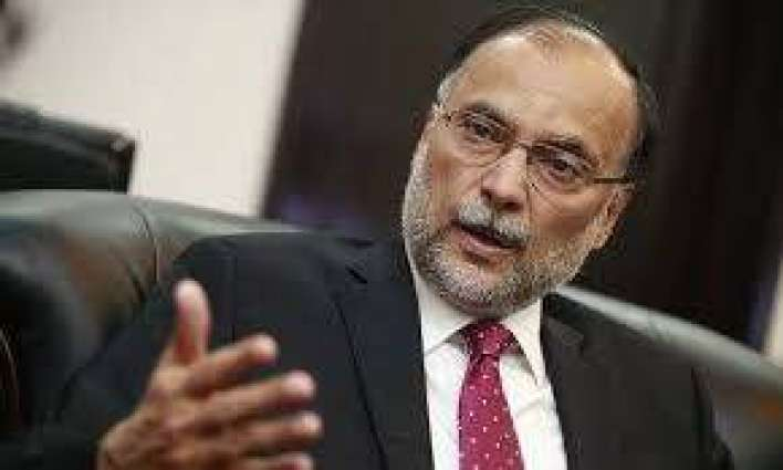 Ahsan Iqbal stresses use of modern technology, innovative methods for water management