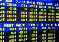 ایشین مارکیٹ آتیٹی خام ربڑ نا نرخ آتیٹی ودکی