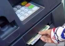مقامی نجی بینک دی اے ٹی ایم ڈبل شاہ بن گئی، اے ٹیم ایم کارڈ ورتن والیاں نوں وادھو پیسے دین لگی