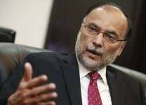 Economy growing rapidly due to effective govt policies: Ahsan Iqbal