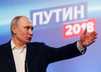 Vladimir Putin wins Russia polls with 76.67% of vote: officials