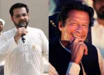 مشہور اینکر عامر لیاقت دی پاکستان تحریک انصاف وچ رلت دی تصدیق