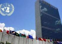روہنگیا مسلمان تے دمدستی کمک نا گرج ءِ، اقوام متحدہ