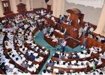 بلوچستان اسمبلی نا د یوان ءِ 20 مارچ آ پیشیم 3 بجہ غا مریک