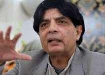 چودھری نثار علی خان نے تحریک انصاف وچ رلت بارے اپنا فیصلا سنا دتا