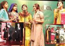 Pakistan National Council of the Arts (PNCA) to organize grand musical show on March 23
