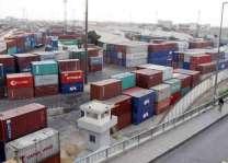 Karachi Port Trust (KPT) ships movement and cargo handling report 20 March 2018