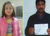 Zainab murder: LHC upholds convict Imran Ali death penalty