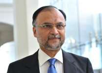 PML-N to continue its development-oriented agenda after winning elections:Ahsan Iqbal