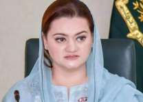 Media has an important role to foster inclusive culture for people with disabilities in Pakistan: Marriyum Aurangzeb