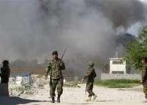 Multiple casualties in Kabul blast: health ministry