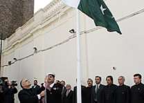 Flag hoisting at Pakistan High Commission on March 23