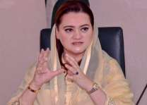 National curriculum must incorporate social challenges, national objectives & Heritage: Marriyum Aurangzeb