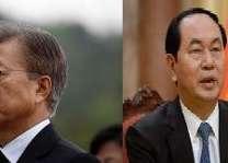 South Korean President Moon Jae-int arrives in Vietnam on state visit