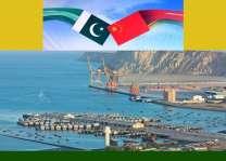 چین پاکستان اقتصادی راہداری منصوبے تے پورے ملک اچ زور شور نال کم جاری اے ، چا لی جیان