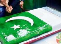 Cake cutting ceremony held to mark the Pakistan Day in Rawalpindi