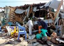 At least 14 killed in Mogadishu car bomb: government