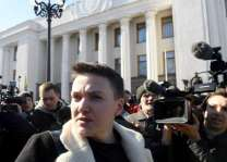 Ukraine detains MP over parliament attack plot: prosecutor
