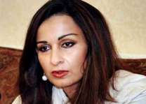 Sherry Rehman notified as opposition leader in Senate