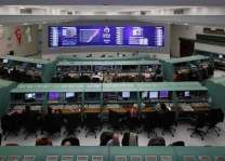 Pakistan Mercantile Exchange Limited Commodity index closes at 3,360 points