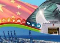 Three out of nine industrial parks under China-Pakistan Economic Corridor (CPEC) likely to be built this year: Pak Ambassador