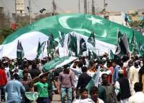 Pakistan Day celebrated in Sargodha