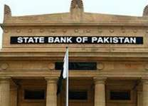 State Bank of Pakistan launches its Facebook page on 23rd March