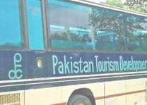 Pakistan Tourism Development Corporation hosts lunch in honor of 30-member delegation from Central Asian Republics