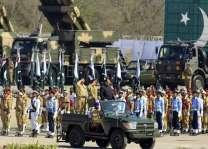 پاکستان دے 78ویں یوم پاکستان دے موقع تے ترائیںمسلح افواج دی سانجھی پریڈاچ پہلی واری متحدہ عرب امارا ت ،اردن دے ملٹری بینڈ ،پیرا شوٹران اتے ترکی ایئر فورس دے دستیاں دی خصوصی شرکت