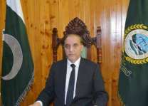 Gilgit Baltistan Chief Justice inaugurates construction work of Chief Court Office
