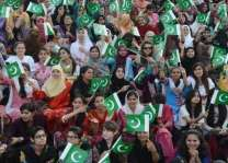 Pakistan Day observed in Faisalabad