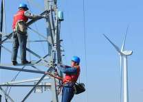 China's power use may grow 5.5 pct in 2018