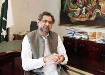 رئيس الوزراء الباكستاني: ليس هناك مجال لحكم عسكري قضائي أو أي انقلاب آخر في البلاد