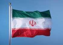 ایرانی جوہری معاہدہ نا پابندءِ، فرانس