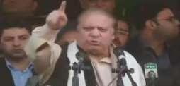 اسلام آباد ہائیکورٹ نے نواز شریف دیاں تقریراں بارے درخاست اُتے فریقاں نوں نوٹس جاری کر دتا