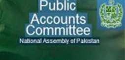د پاكستان پوسټ د پي ټي سي اېل غوندې نجكاري نه كېږي٬د بولۍ عمل به په سپيځلې ډول ترسره كولې شي٬د ادارې كوم ملازم به د نوكرۍ څخه نه اوخا كېږي ٬د پوسټل سروسز وزارت سېكتر پبلك اكاؤنټس كمېټۍ ته بريفنګ