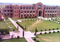 International Islamic University, Islamabad , Indonesian Universities sign MoUs for sharing experiences in education