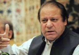 PML-N doesn't believe in politics of blame game: Reviewing reports regarding Imran's Bani Gala residence: Nawaz Sharif