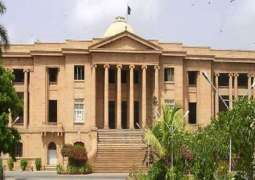 Rs 5.76bn Scam: Sindh High Court turns down Sharjeels' bail application