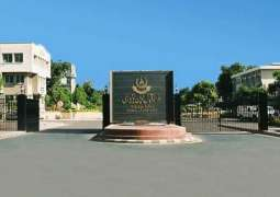 Allama Iqbal Open University holds special language course for Indonesian students