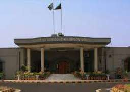 Girl approaches Islamabad High Court for permission to undergo sex change surgery